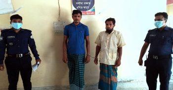 পটুয়াখালীর কলাপাড়ায় দুই ভন্ড ফকির আটক