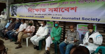 সাংবাদিকদের প্রণোদনা দেয়ার দাবি : ডা. জাফরুল্লাহ'র