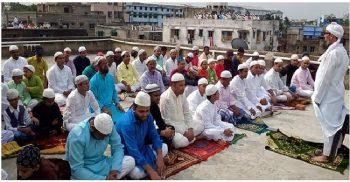 কলকাতায় সব মসজিদের গেট বন্ধ, ঈদ জামাত হলো ছাদে
