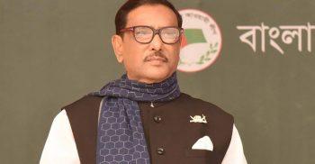 সমালোচনা 'রুটিন ওয়ার্কে' পরিণত করবেন না: সেতুমন্ত্রী ওবায়দুল কাদের