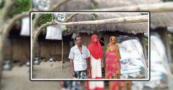 অভাব রুখতে পারেনি আসমানীকে কালীগঞ্জের গ্রামে ভাঙা ঘরে চাঁদের আলো