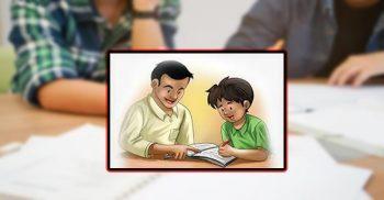 রাজাপুরে প্রাইভেট পড়ানোর দায়ে স্কুল শিক্ষকের ১০ হাজার টাকা জরিমানা