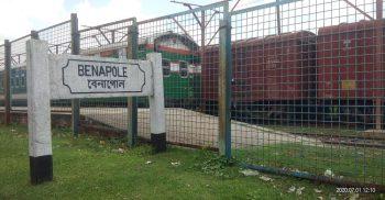 বেনাপোল রেলপথে চলবে আমদানি-রফতানি কার্যক্রম