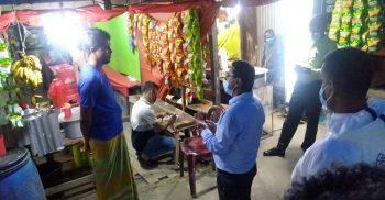 কুয়াকাটায় ভ্রাম্যমান আদালতে পর্যটকসহ ১৬ জনকে জরিমানা