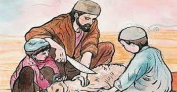 কোরবানির শেষ সময়ে মুকীম হলে
