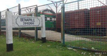 বেনাপোল দিয়ে রেলপথেও আমদানি-রফতানির পরিকল্পনা নিয়েছে বাংলাদেশ সরকার