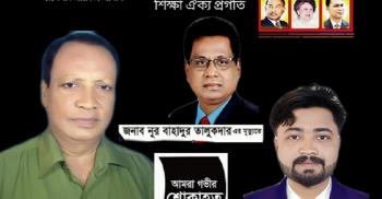 বিএনপি নেতা নুর বাহাদুর তালুকদার'র মৃত্যুতে শোক প্রকাশ করেন পৌর ছাত্রদল নেতা জুয়েল