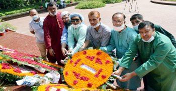 জাতীয় কবি কাজী নজরুল ইসলাম এর ৪৪তম মৃত্যুবার্ষিকী উপলক্ষে শ্রদ্ধাঞ্জলি