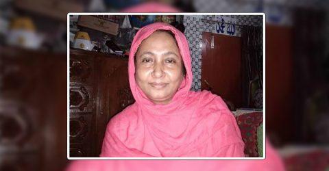 নিহত আ'লীগ নেতা আনছার আলী দিহিদারের স্ত্রী ২২ মাস পরে যন্ত্রণা ভোগ করে মারা গেলেন