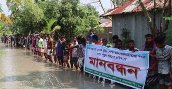 Villagers' protest against water logging