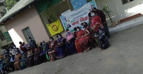 মৌলভীবাজারে উপজেলা স্বাস্থ্য সহকারীদের কর্মবিরতি শুরু