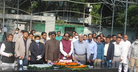 United Commercial Bank Limited inaugurates 203rd Bheramara Branch
