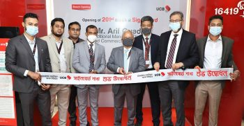 United Commercial Bank Limited inaugurates 202nd Shibu Market Branch