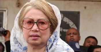 Indictment hearing in Khaleda's Gatco graft case Apr 5